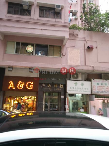 Pine Tree Building (Pine Tree Building) Tsim Sha Tsui|搵地(OneDay)(1)