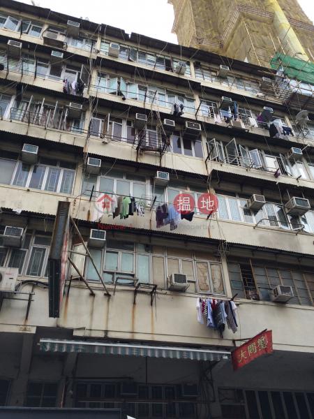 227A Hai Tan Street (227A Hai Tan Street) Sham Shui Po 搵地(OneDay)(1)