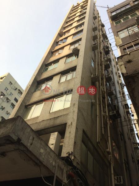 祥賢大廈 (Cheung Yin Building) 深水埗 搵地(OneDay)(3)