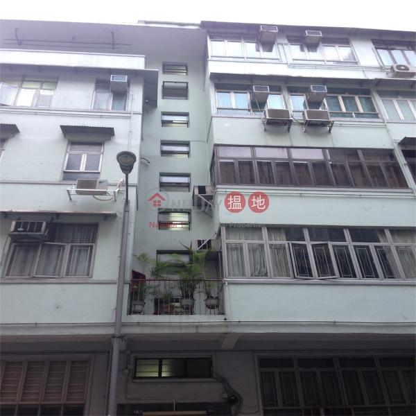 西灣河街167-173號 (167-173 Sai Wan Ho Street) 西灣河|搵地(OneDay)(5)
