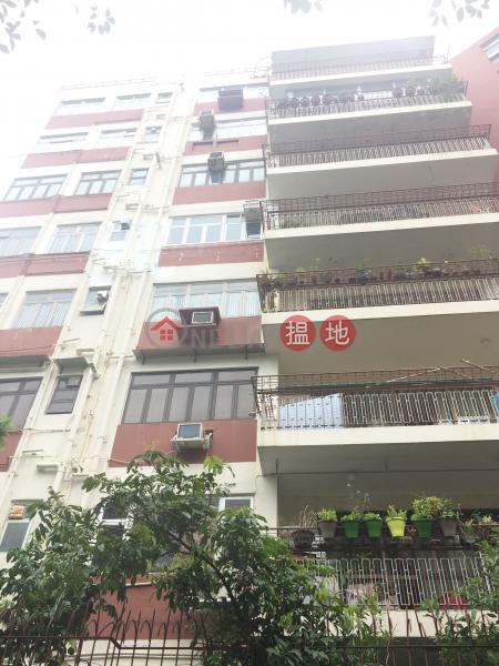 Block A St. Luke\'s Garden (Block A St. Luke\'s Garden) To Kwa Wan|搵地(OneDay)(2)