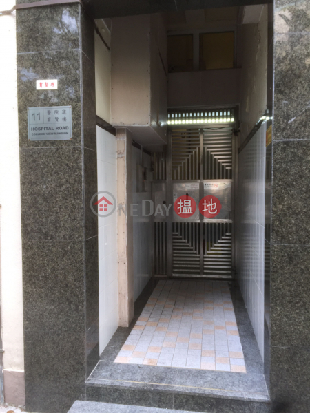 College View Mansion (College View Mansion) Sai Ying Pun|搵地(OneDay)(2)