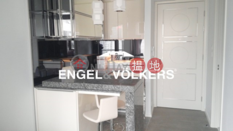 1 Bed Flat for Sale in Soho Central DistrictThe Pierre(The Pierre)Sales Listings (EVHK22753)_0