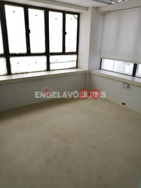 Studio Flat for Rent in Central, Car Po Commercial Building 嘉寶商業大廈 Rental Listings | Central District (EVHK90309)