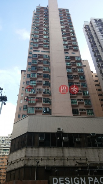 仁和大廈 (Yan Wo Building) 北角|搵地(OneDay)(1)