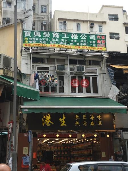 1 Tsing Yuen Street (1 Tsing Yuen Street) Tai Po|搵地(OneDay)(1)