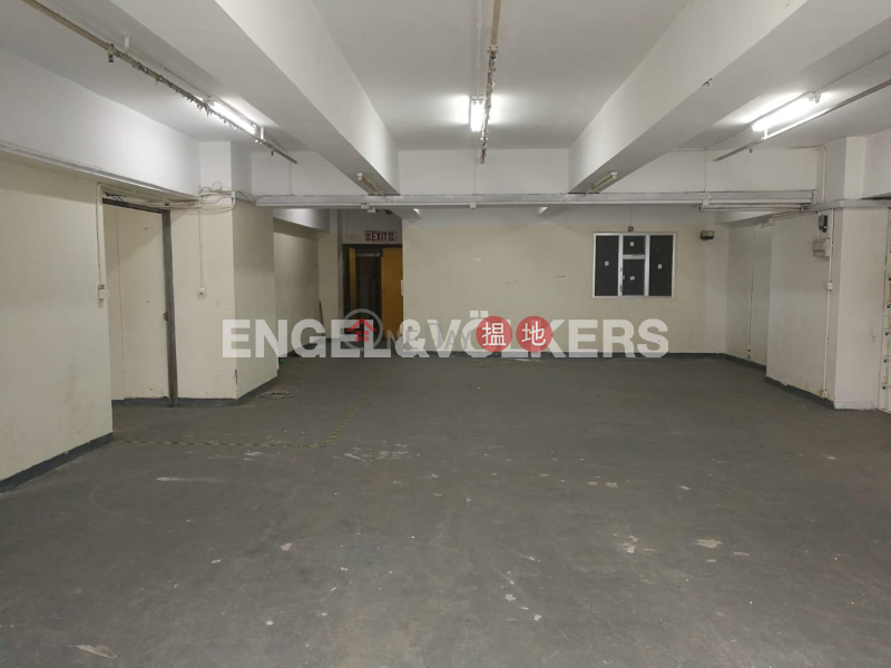 Sun Ying Industrial Centre   Please Select   Residential, Rental Listings, HK$ 34,584/ month