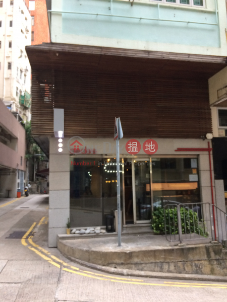 14 Yuen Yuen Street (14 Yuen Yuen Street) Happy Valley|搵地(OneDay)(2)