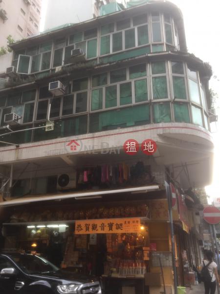 39 Station Lane (39 Station Lane) Hung Hom|搵地(OneDay)(2)