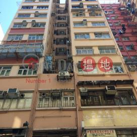 Pei Ho Building (Block A),Sham Shui Po, Kowloon
