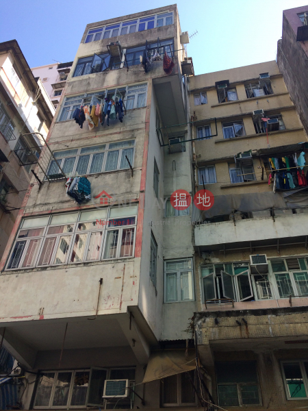 95 Fuk Wa Street (95 Fuk Wa Street) Sham Shui Po|搵地(OneDay)(1)