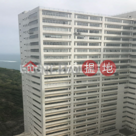 Studio Flat for Sale in Ap Lei Chau|Southern DistrictHarbour Industrial Centre(Harbour Industrial Centre)Sales Listings (EVHK41845)_0