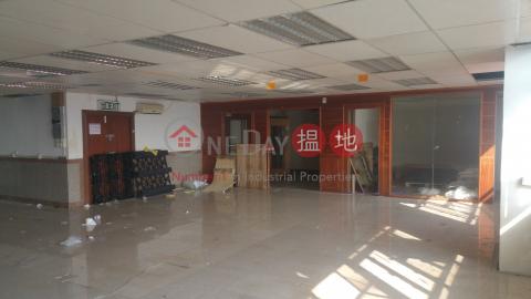 極開揚 無敵海景|荃灣正好工業大廈(Jing Ho Industrial Building)出租樓盤 (poonc-05531)_0