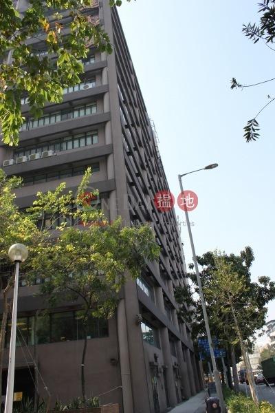 開達實業有限公司 (Kader Industrial Co. Ltd.) 九龍灣|搵地(OneDay)(5)
