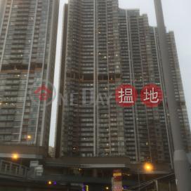 The Latitude Tower 2A,San Po Kong, Kowloon