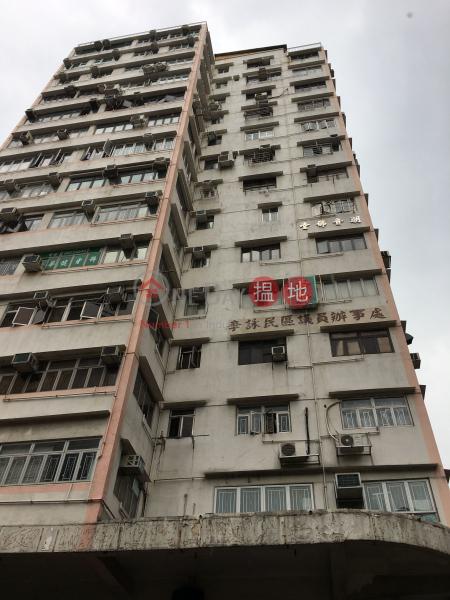 Cheung Shing Building (Cheung Shing Building) Sham Shui Po 搵地(OneDay)(1)