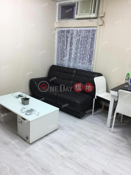 Property Search Hong Kong | OneDay | Residential, Sales Listings | King Yu House, King Lam Estate | 2 bedroom Mid Floor Flat for Sale