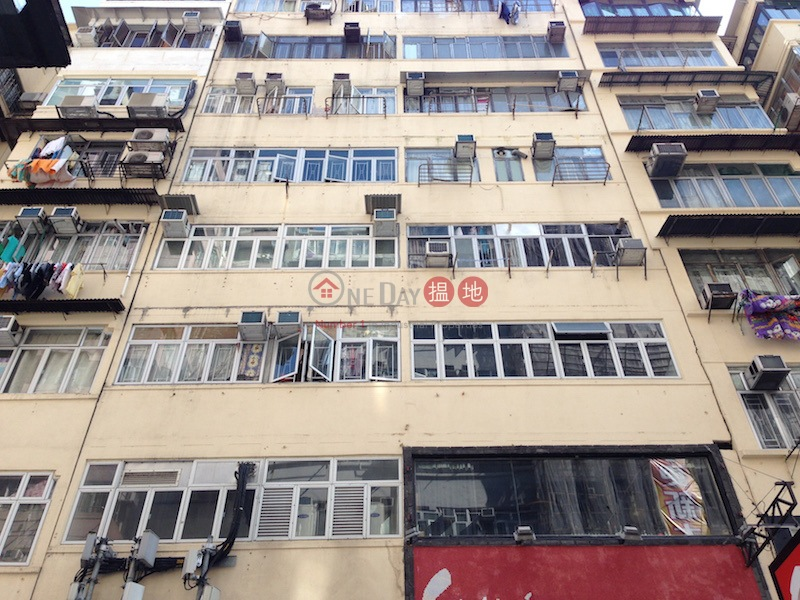 192-194 Fa Yuen Street (192-194 Fa Yuen Street ) Prince Edward|搵地(OneDay)(2)