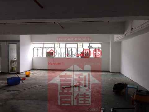 豐利工業中心|沙田豐利工業中心(Goldfield Industrial Centre)出租樓盤 (charl-03983)_0