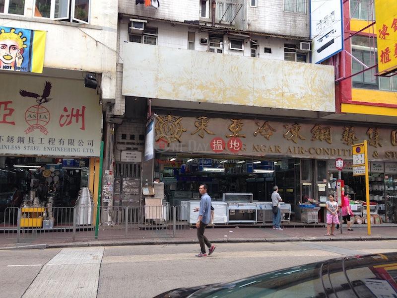 豐盛閣 (Fung Shing Court ) 油麻地|搵地(OneDay)(2)