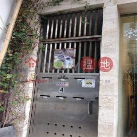 4 Shing Ping Street|昇平街4號