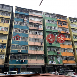 196 KOWLOON CITY ROAD,To Kwa Wan, Kowloon