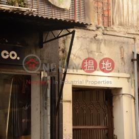 鴨巴甸街23號,蘇豪區, 香港島