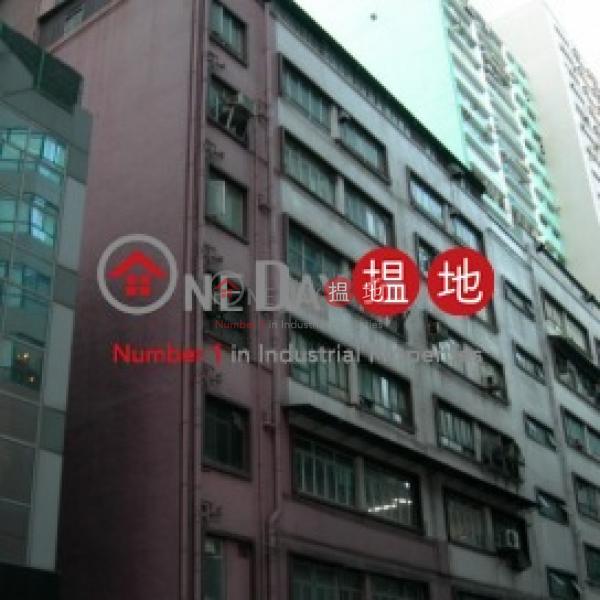 合時工廠大廈Hop Shi Factory Building|合時工廠大廈(Hop Shi Factory Building)出售樓盤 (fckwo-03294)