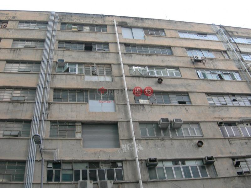 Wai Tak Industrial Building (Wai Tak Industrial Building) Cheung Sha Wan 搵地(OneDay)(2)