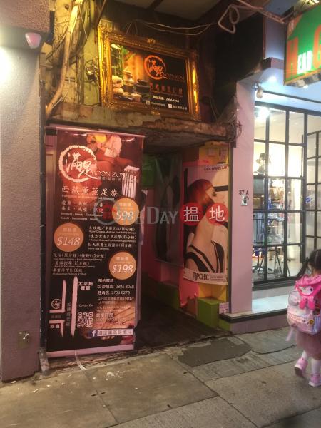 35 Granville Road (35 Granville Road) Tsim Sha Tsui|搵地(OneDay)(2)