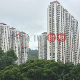 Mayfair Gardens,Tsing Yi, New Territories