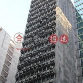 China Merchants Building|招商局大廈