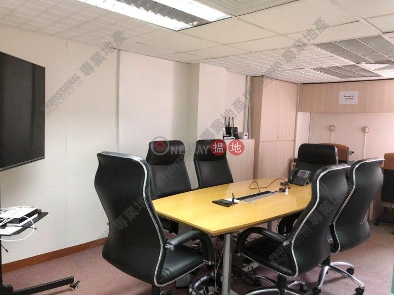 WINBASE CENTRE | 208-220 Queens Road Central | Central District | Hong Kong | Rental, HK$ 51,300/ month
