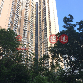 Hiu Kwai House, Kwai Chung Estate|葵涌邨曉葵樓