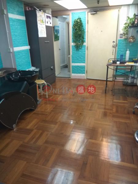 華耀商業大廈低層-寫字樓/工商樓盤|出售樓盤-HK$ 568萬