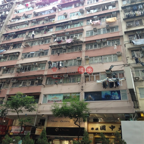 Ming Yin Mansion (Ming Yin Mansion) Wan Chai|搵地(OneDay)(4)