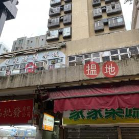 LUNG CHEUNG COURT,To Kwa Wan, Kowloon