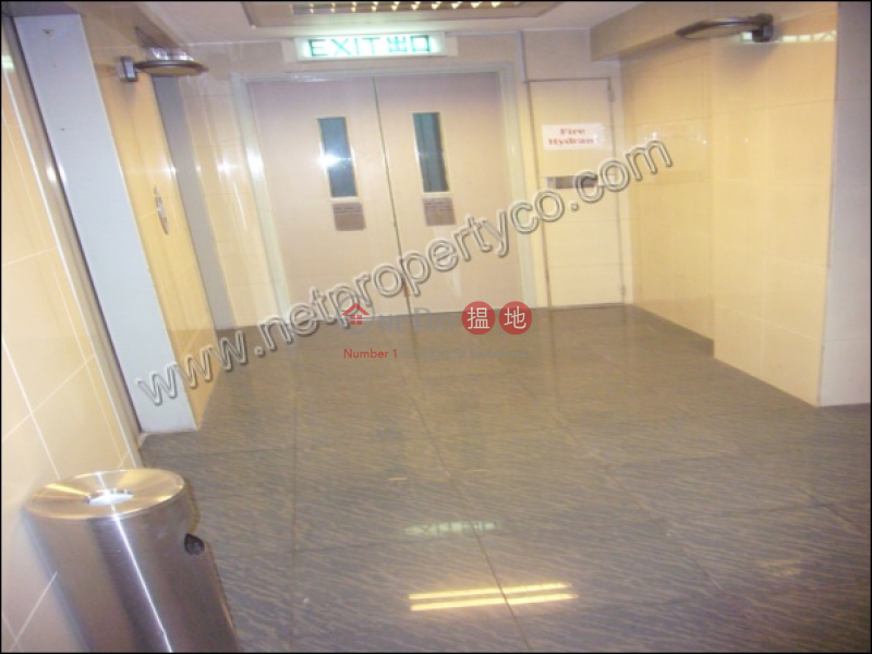 Property Search Hong Kong | OneDay | Office / Commercial Property Rental Listings | Central Office for Lease