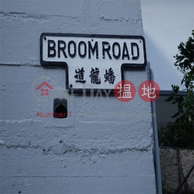 16-20 Broom Road,Happy Valley, Hong Kong Island