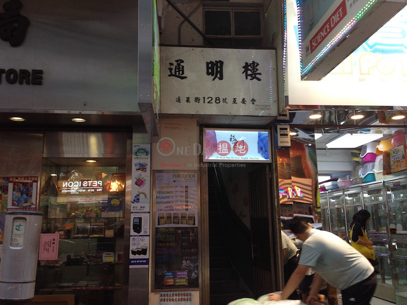 128 Tung Choi Street (128 Tung Choi Street) Mong Kok 搵地(OneDay)(1)