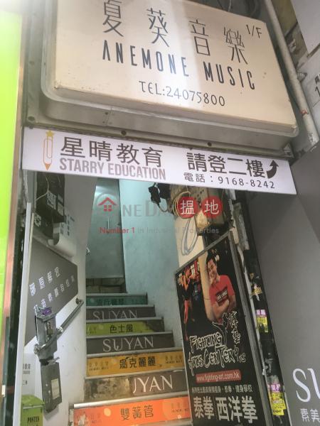 青山公路元朗段189號 (189 Castle Peak Road Yuen Long) 元朗|搵地(OneDay)(4)
