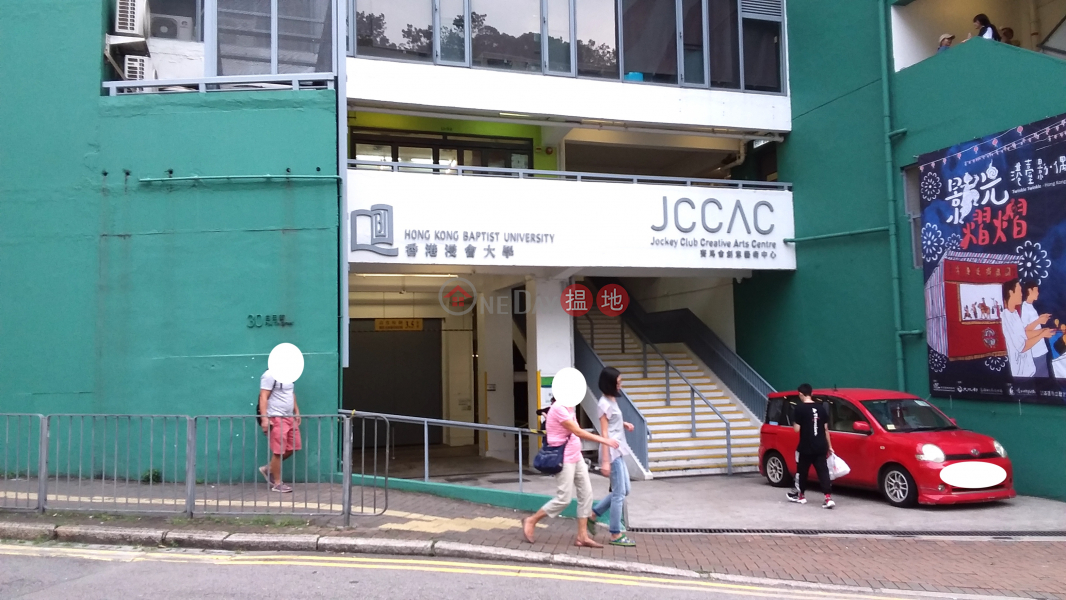 Jockey Club Creative Arts Centre (Jockey Club Creative Arts Centre) Shek Kip Mei|搵地(OneDay)(3)