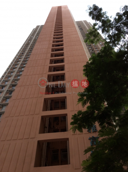 雅富閣 天富苑(P座) (Nga Fu House Block Q - Tin Fu Court) 天水圍|搵地(OneDay)(3)