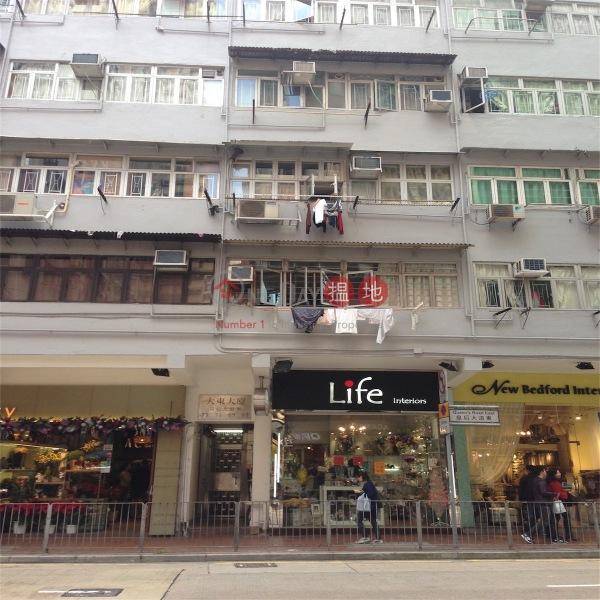 Tai Tung House (Tai Tung House) Wan Chai|搵地(OneDay)(3)