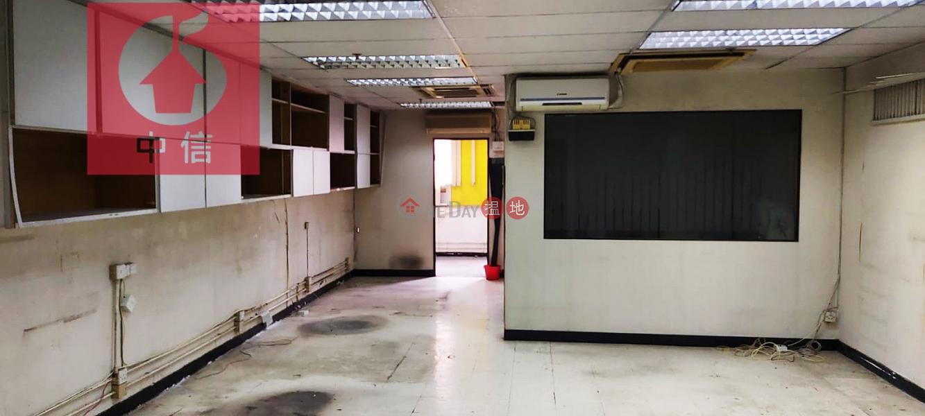 荃灣工作室投資精品出售|荃灣嘉力工業中心(Hi-tech Industrial Centre)出售樓盤 (CW09082021)