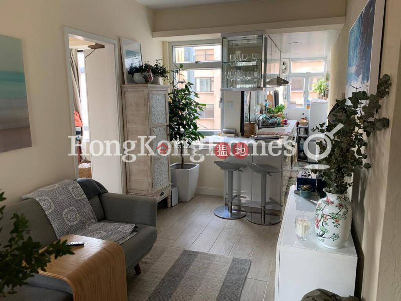 Property Search Hong Kong | OneDay | Residential Rental Listings 1 Bed Unit for Rent at New Start Building