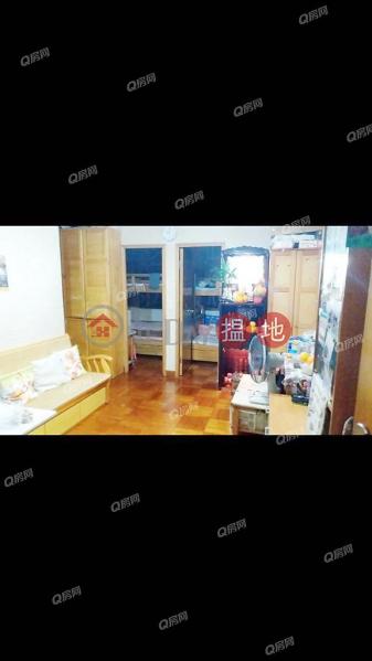 Wah Lai House, Wah Kwai Estate | 2 bedroom Mid Floor Flat for Sale | 3 Wah Kwai Road | Western District Hong Kong | Sales HK$ 3.5M