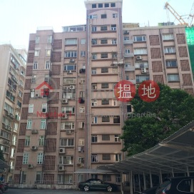 Greenview Gardens,Mid Levels West, Hong Kong Island