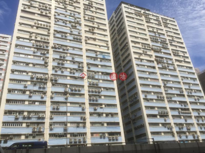 金龍工業中心 (Golden Dragon Industrial Centre) 葵芳|搵地(OneDay)(5)