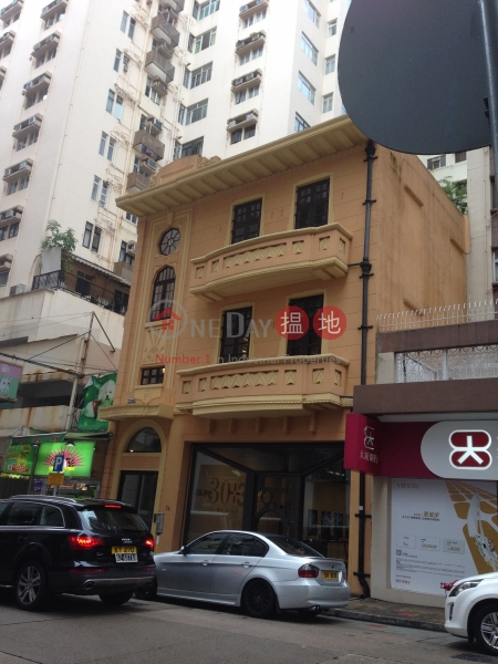 11 Yuk Sau Street (11 Yuk Sau Street) Happy Valley|搵地(OneDay)(1)
